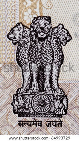 Close up on Indian Rupee - stock photo