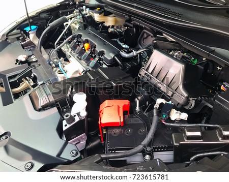 Close Part Position Car Engine Internal Stock Photo & Image (Royalty ...