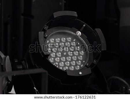 Close up photo a black light reflector - stock photo