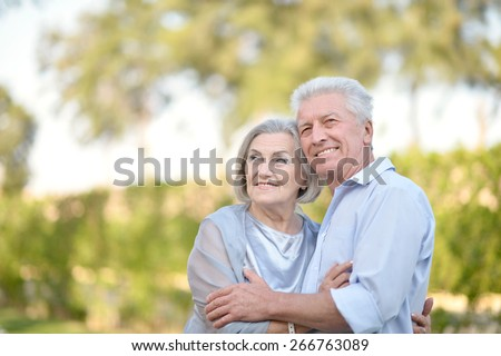 Close-up portrait of a happy senior couple - stock photo