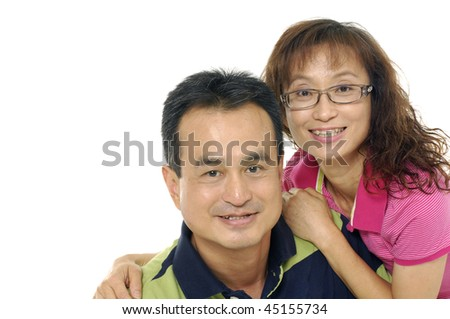 Close up portrait of a smiling young couple in love