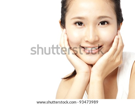 Close up portrait of asian woman's face - stock photo