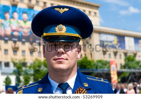 close-up portrait of ukrainian officer