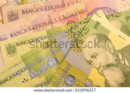 Close Romanian Currency Note Lei Leu Stock Photo 653096257