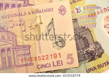 Close Romanian Currency Note Lei Leu Stock Photo Royalty Free