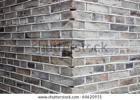 Close-up shot for the corner of gray brick wall.Gray brick ,also named blue brick,normally used in Chinese ancient architecture - stock photo