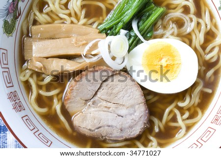 Close-up shot of a bowl of Japanese noodle, Ramen