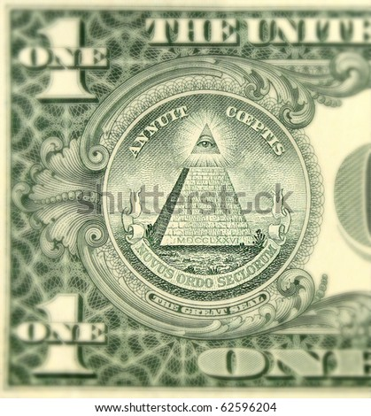 close up shot of an American dollar banknote - stock photo