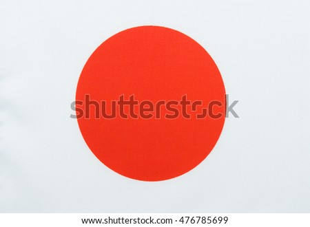 Close-up shot of Japan flag.