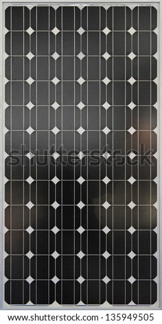 Close up shot of photovoltaic solar panel - stock photo