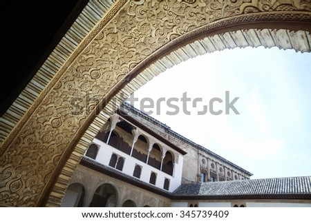 Close up shot of some Arabic decorations at the Alhambra palace in Granada, Spain.