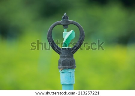 Close up sprinkler head - stock photo