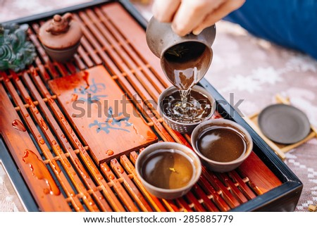 Close-up Table For Traditional Tea Ceremony Utensils, Chinese Teacup - stock photo