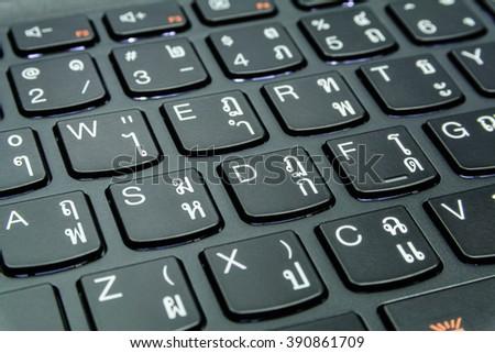 Close up the black keyboard of desktop, laptop, computer (Thai keyboard) - stock photo