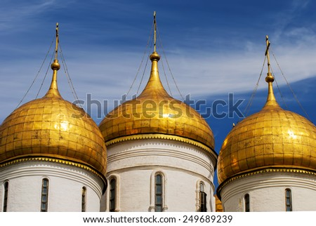 Close up.The Cathedral of the Annunciation in Kremlin, Moscow, Russia - stock photo