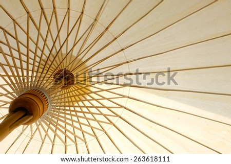 Close - up Traditional  eastern umbrella - stock photo
