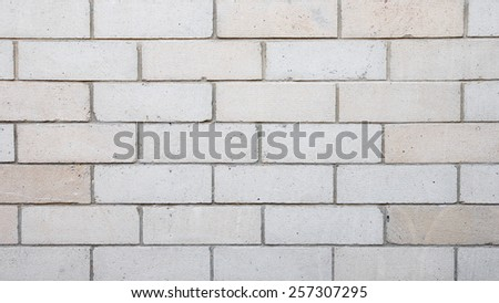 Close-up View of a Concrete Block Wall - stock photo