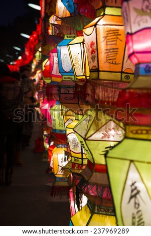 Close up view of colorful Lantern Festival at night.