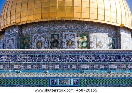 Close up view of the Dome of the Rock, Jerusalem