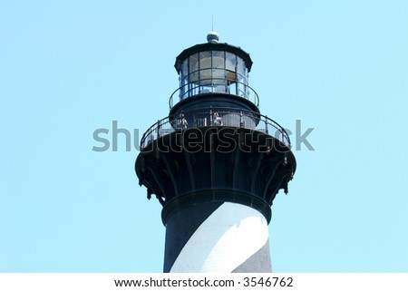 Close up view of the top of Cape Hatteras Lighthouse