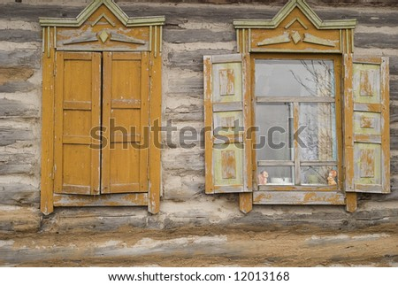close-up view of two windows - stock photo