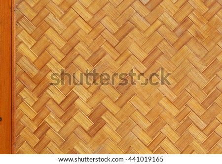 close up wall bamboo woven pattern for background