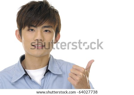 Close up young casual man portrait - stock photo