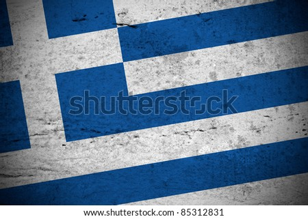 Close view of a vintage greek flag illustration - stock photo