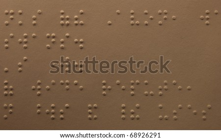 Close view of page from Braille book with area suitable for text - stock photo