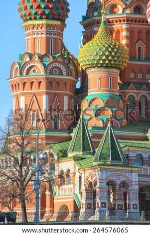 Close view of Saint Basil Cathedral, Russia on Red Square - stock photo
