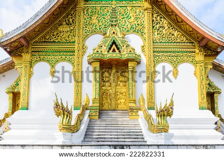 Close view of the  Haw Pha Bang Buddha temple of the National museum complex of Luang Prabang, Laos. - stock photo