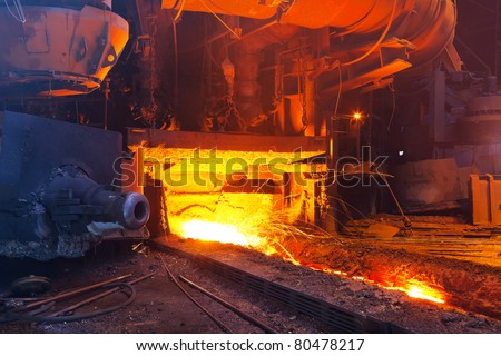 Close view of working blast furnace at the metallurgical plant - stock photo