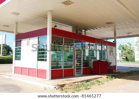 Closed gas station - stock photo