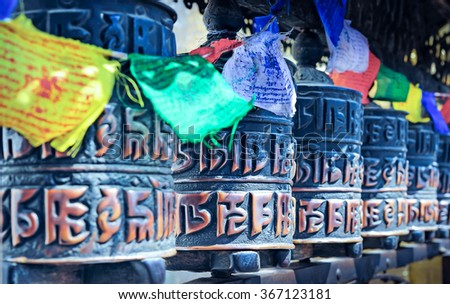 Closed up the prayer wheel at temple in Kathmandu, Nepal - stock photo