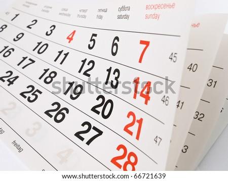 Closeup a calendar page - stock photo