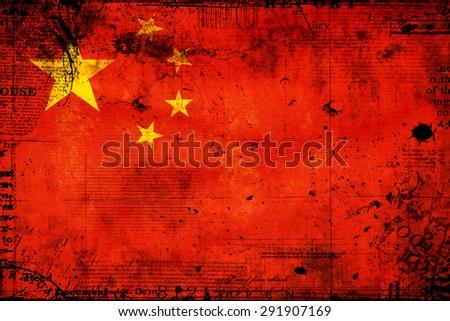 Closeup CHINA flag on grunge background - stock photo