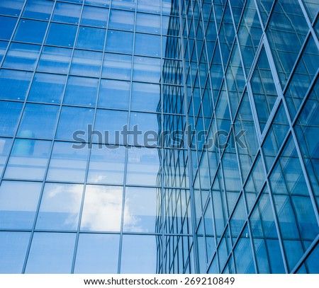 Closeup image of a business building - stock photo