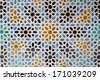 closeup of a ceramic tile in Reales Alcazares, Seville, Andalucia, Spain - stock photo