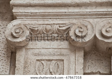 Closeup of a column. - stock photo