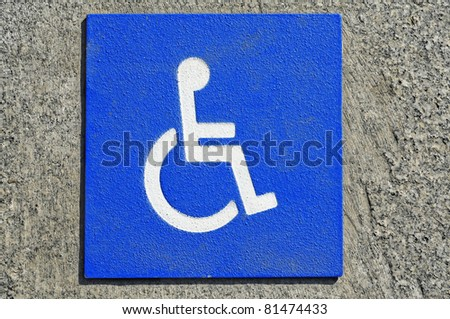 closeup of a disabled signal on white over blue - stock photo