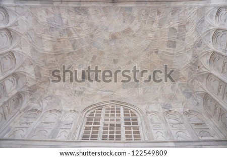 Closeup of a Marble Arch and Lattice Work Taj Mahal India