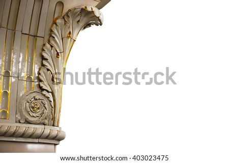 Closeup of an architecture detail in floral style of Moscow subway on the white background.