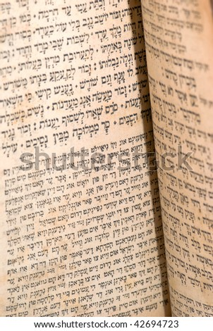 closeup of ancient  torah text - stock photo