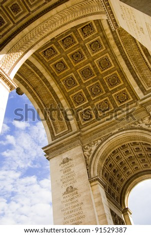 Closeup of Arc De Triomphe, Paris - stock photo