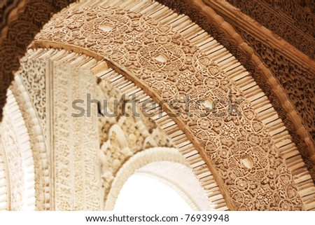 Closeup of arch in the Palacios Nazaries of the Alhambra of Granada, Spain. - stock photo