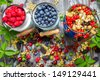 Closeup of fresh wild berry fuits - stock photo