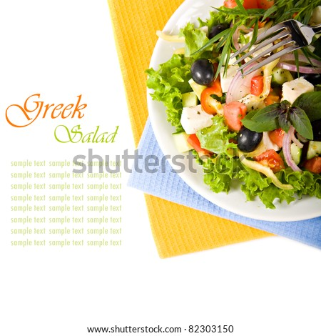 Closeup of Greek Salad isolated over white(with copyspace) - stock photo