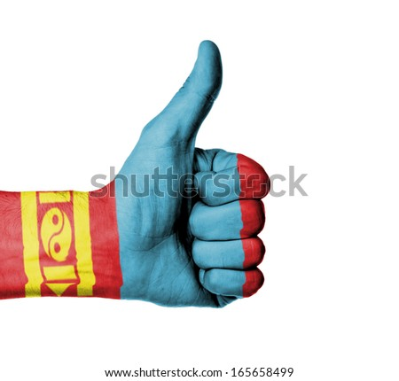 Closeup of male hand showing thumbs up sign, flag of Mongolia - stock photo