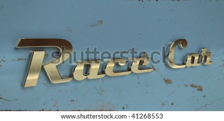 "closeup of old chrome typography ""race car"" on a rusty blue car. please visit my portfolio for a clean version of this picture. - stock photo"