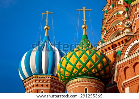 Closeup of St. Basil's Cathedral domes on Red square in Moscow, Russia - stock photo